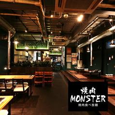 焼肉 MONSTER モンスター 高崎駅前店の写真