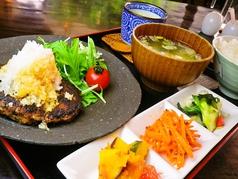 おうちごはん 卯和の写真