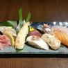 海鮮寿司ダイニング 雅のおすすめポイント1