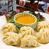 インドアジアンレストラン&バー ヒマラヤ 落合のおすすめポイント1