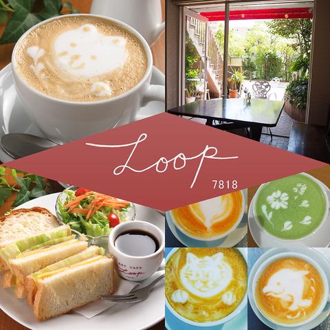 コーヒーを美味しく・楽しく♪ラテアートが自慢のカフェ。朝8時から営業中!