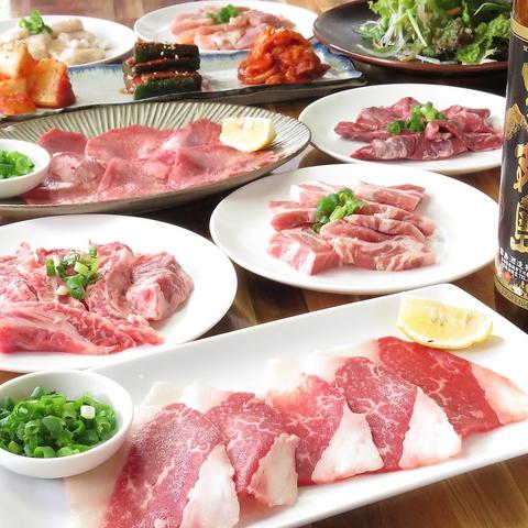 【牛舞 満足コース】広島名物コーネなど自慢のお肉を堪能●全11品 90分飲み放題付き 4500円