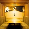 落ち着いた和空間の半個室でゆったりとお食事をお楽しみください。