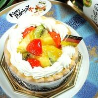 送別会や歓迎会・誕生日にケーキでお祝い♪