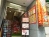 わくわくカラオケ アクセル 東十条店のおすすめポイント1