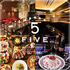 ファイブ 5 Five 南堀江