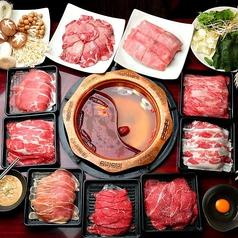 黒毛和牛しゃぶしゃぶ 肉善のおすすめ料理1