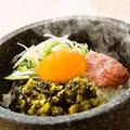 料理メニュー写真石焼き高菜焼き飯