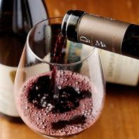ソムリエセレクトのイタリアワインが約100種。