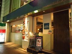 ボナペティート パパ 中野店の写真