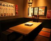 ホルモン焼道場 蔵 中野富士見町店の雰囲気2