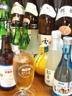 隠れメニューの単品飲み放題1500円!
