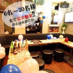 パーティー ワンダー 新宿 本店の雰囲気1