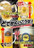カラオケ タワースタジオのおすすめ料理3