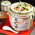 料理メニュー写真 「大阪に乾杯」名物!! とんぼり汁