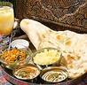インドアジアンレストラン&バー ヒマラヤ 落合のおすすめポイント2