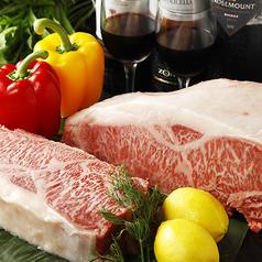 肉バル あぶりや ABURIYA 横浜駅西口店の雰囲気1
