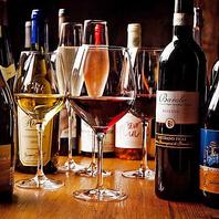 2969=新宿のワイナリー♪お肉にあう豊富なワインあり