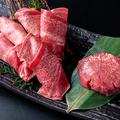 料理メニュー写真名物牛タン2種食べ比べ