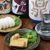 SOBA.るのおすすめ料理2