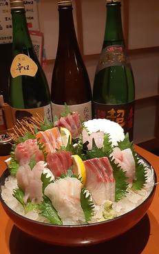魚鮮水産 越谷東口店のおすすめ料理1