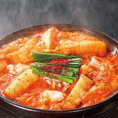 赤から 福島笹谷店のおすすめ料理1