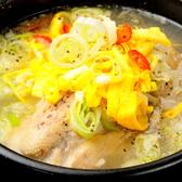 焼肉 アリランのおすすめ料理3