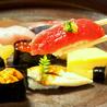 本格寿司 すしの山留 緑が丘店のおすすめポイント1