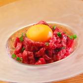 炭火焼 ホンマ yakiniku HONMAのおすすめ料理3