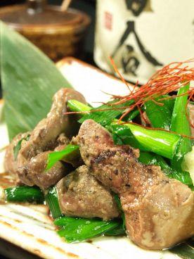 炭焼 ki+chen ばんからのおすすめ料理1