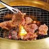 焼肉屋マルキ市場 千歳烏山店のおすすめポイント1