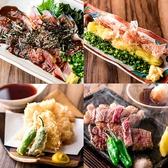 かんてきや 浜松町 大門店のおすすめ料理2