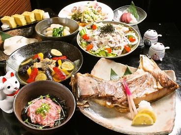 ねこじろう necojiro 明大前のおすすめ料理1