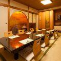 料理 志美津 しみず 徳島の雰囲気1