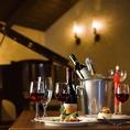 ゆったりくつろぎながら美味しい食事とともにワインを愉しむ大人の時間を過ごすのも◎※写真はイメージです。