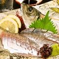 料理メニュー写真名物!天然五島アジの活造り(一匹)