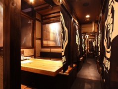 斎串酒場 いぐしさかばの雰囲気1