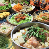 琉泡楽園 美ら 二番町店のおすすめ料理3
