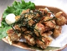 味鶏屋のおすすめポイント1
