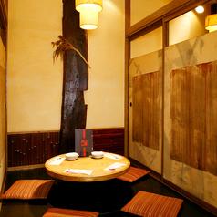 和の情緒漂うオシャレな完全個室を完備しております!お得な飲み放題プランもご用意しておりますので是非ご利用くださいませ。仙台で居酒屋をお探しなら居酒屋 酒楽へ!個室席は大変人気のためお早めにご予約下さいませ!