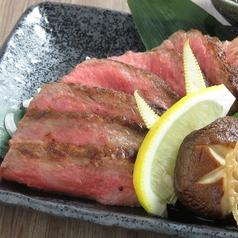 お魚・お肉の大衆酒場 居酒屋 酒神楽 さかぐら 姫路駅南口店のおすすめ料理1