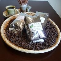 オーナー厳選コーヒー豆