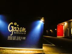 Gazon ガゾンの写真