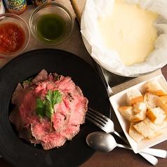 kitchen しとれ 中野南口レンガ坂店のおすすめ料理1