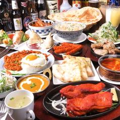 アジアンキッチンレストラン GANGAの写真