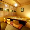 個室 四季邸 SHIKITEI 船橋駅前店のおすすめポイント1
