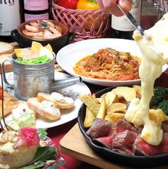 ホンマチバル お肉とワインのおすすめ料理1