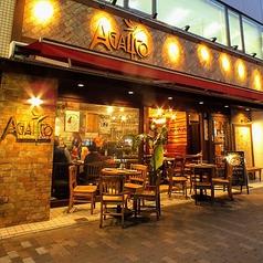アジアンビストロ アガリコ AGALICO 新宿店の特集写真