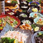とりえもん 宮崎のおすすめ料理3