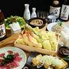天ぷら酒場 KITSUNE 一宮店のおすすめポイント1